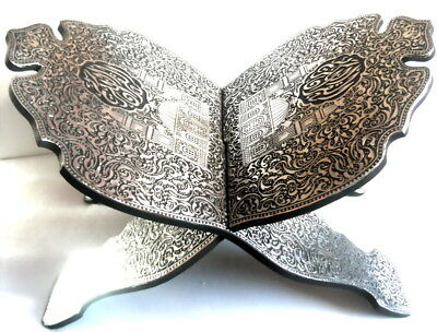 Große Koran Ständer Quran Halter *hijab Abaya Muslim Kaftan tesbih Islam Allah*