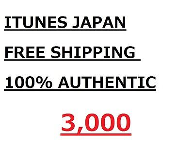 Apple Itunes Japan  App Store 3 000 Yen Card Japanese Free Shipping3000