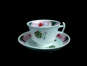 Antique Pink Lustre Fine china Cup and Saucer