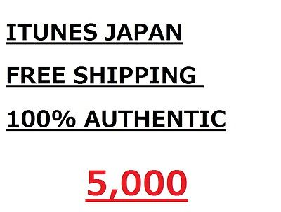 Apple iTunes Japan  App Keep 5,000 Yen Card japanese free shipping5000