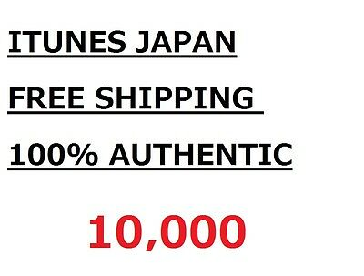Apple iTunes Japan App Inventory 10,000 Yen Card japanese free shipping10000rapid