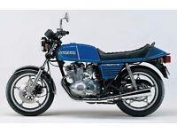 Suzuki GSX250 Wanted