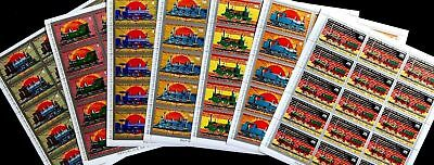 Guinea Ecuatorial 72 TRAINS Locomotive Set MNH x 15 in Sheets (105 Stamps)(GU1)