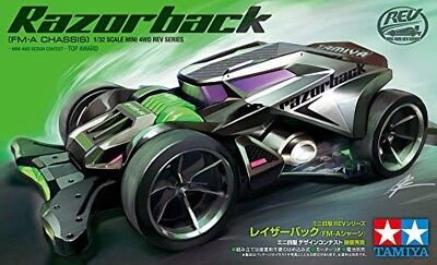 Tamiya Mini 4WD REV Series Razorback FM-A  The Japan Cup 30th Best prize (The Best Remote Control Cars)