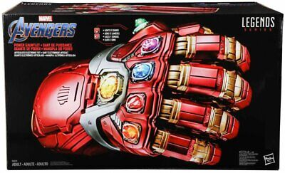 Marvel Legends Series Avengers Endgame Articulated Electronic Power Gauntlet -VG