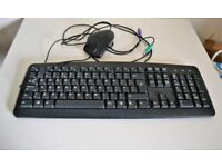 Key Board and Mouse Bundles