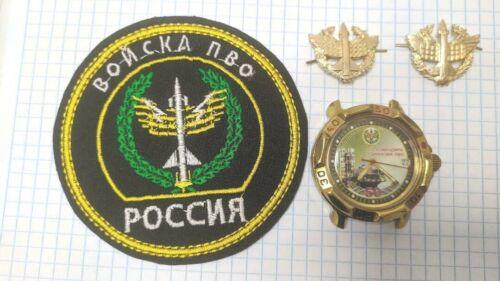 Russia army watch Vostok Commander