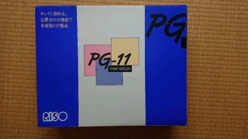 RISO Print Gocco PG-11 Screen Printing Machine USED w/BOX From Japan