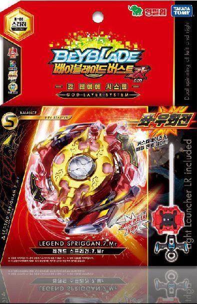 BeyBlade Burst B-86 God Legend Spriggan.7.Mr w// Launcher Takara Tomy