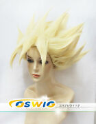 Short Yellow Cosplay Wig