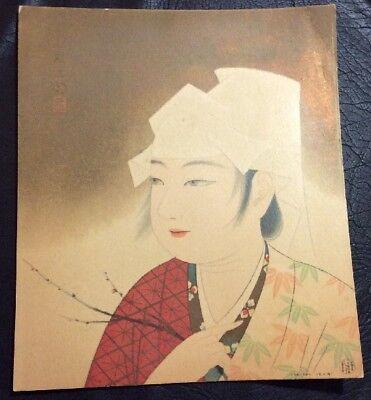 Vintage Japanese Lady Holding Branch Print