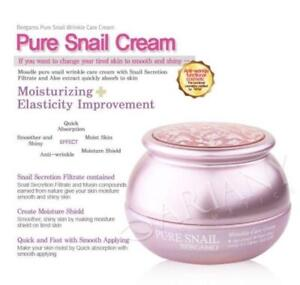 FREE SHIPPING Snail Cream for Face
