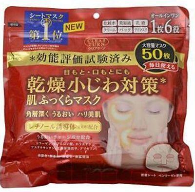Kose Japan Clear Turn 6-in1 Retinol Face Mask (50 sheet)