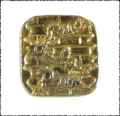 Vintage French Designer Apparel Logo Button, Rue de la Paix, Brick Wall