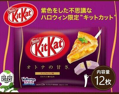 Halloween Kit Kat Bars (Japanese Kit-Kat Mysterious Halloween limited