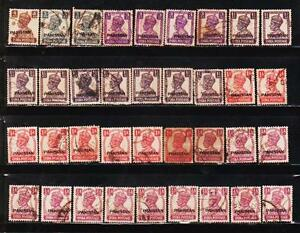BRITISH-INDIA-KGVI-OVERPRINTED-PAKISTAN-36-USED-STAMPS-LOT-1011