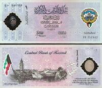 Kuwait - 1 Dinar 2001 Polymer Commemorative Fds - Unc -  - ebay.it
