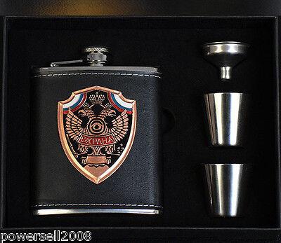 Колбы Black Double Hawk Badge Stainless