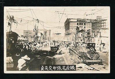 Japan 1923? earthquake aftermath street scene burnt out tram RP PPC written Kobe