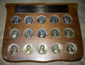 1969 CANADA COINS PRIME MINISTERS COIN LOT