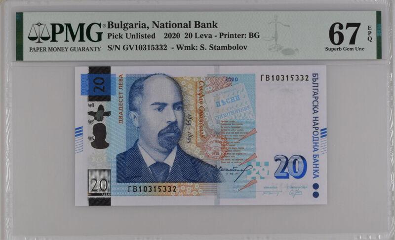 Bulgaria 20 Leva 2020 P New Superb Gem UNC PMG 67 EPQ