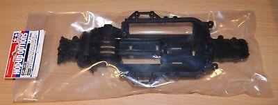 Suspension Arms NIP M07 Tamiya 51598 M-07 Concept D Parts
