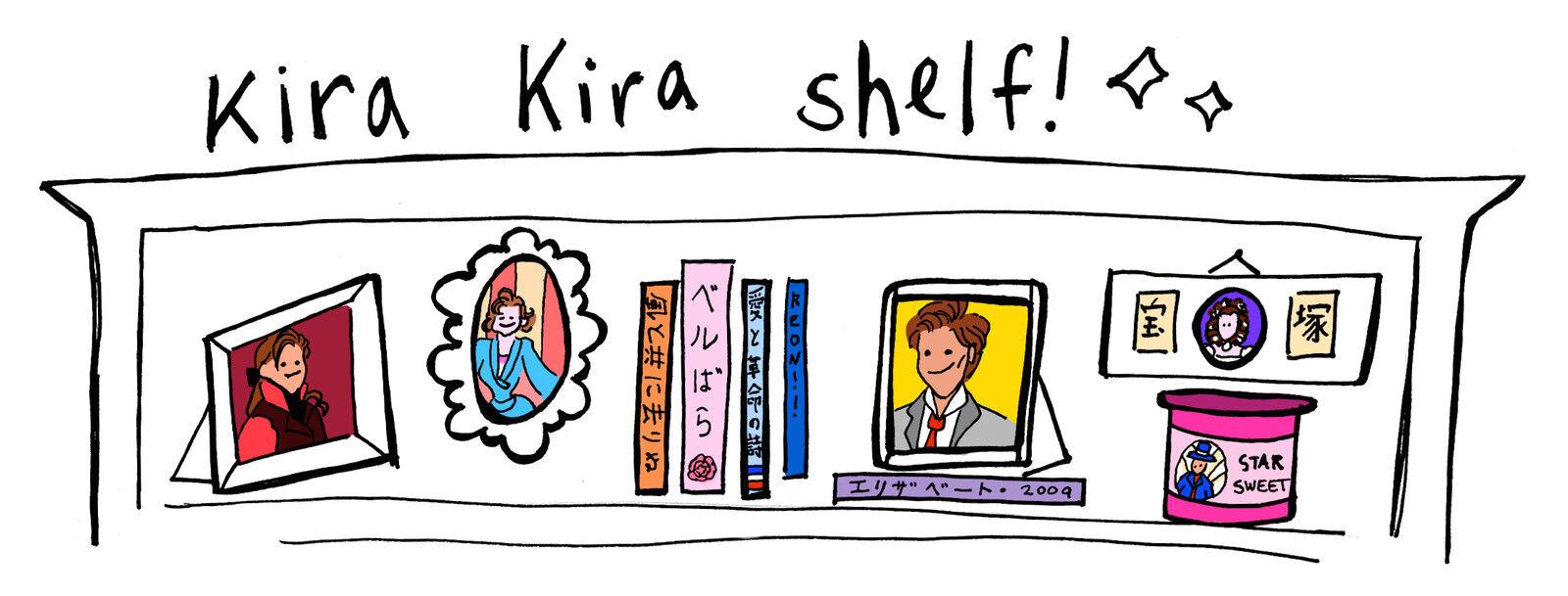 Kira Kira Shelf