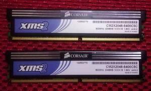 CORSAIR XMS2 4GB (2x2GB). Dandenong Greater Dandenong Preview
