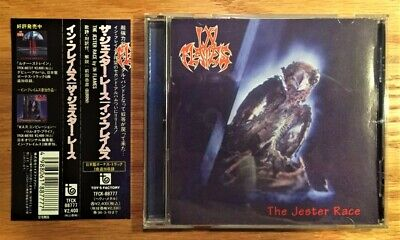 - In Flames - The Jester Race + 2 Bonus Tracks (Original Japan CD w/ OBI)