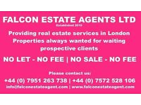 Property Wanted | Please call 07951 263 738
