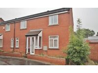 3 Bedroom end of terrace house in Oakhill, Coulby Newham.
