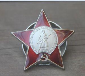 Orden des Roten Sterns UdSSR Sowjetunion CCCP Top Repro