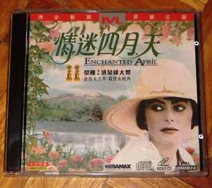 VCD - Enchanted April - 情迷四月天 Eastwood Ryde Area Preview