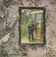Led Zeppelin - ZOSO / Houses of the Holy Double LP
