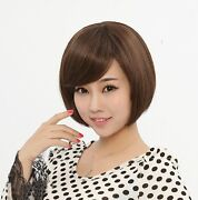 Short Light Brown Cosplay Wig
