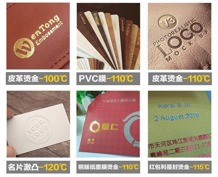 110V Embossing PVC Leather Hot Foil Machine 300W Digital Stamp Bronzing Printing 5