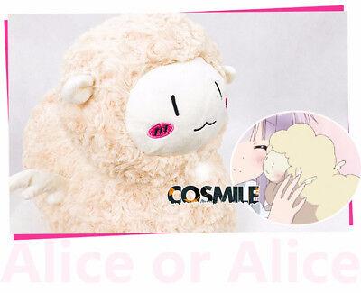 Rise Airi Alpaca Plush Doll Toy Cosplay Prop Cute Anime Sa (Cute Twin Kostüme)