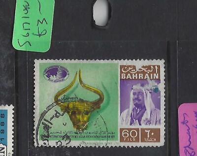 BAHRAIN (PP0903B) ARCHEOLOGY  60F  SG 171   VFU