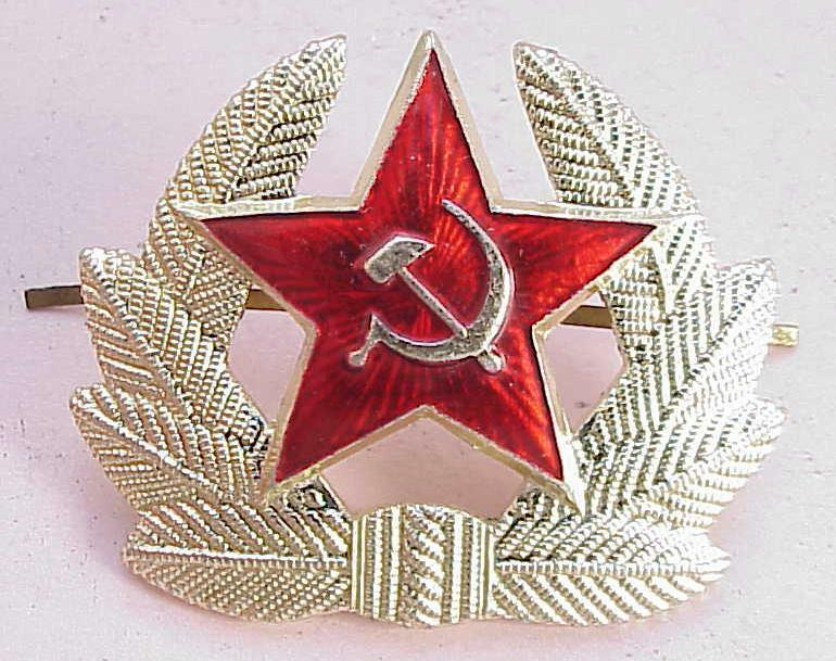 1970 RUSSIAN SOVIET INSIGNIA GOLD BADGE RED STAR  BANNER ARMY MILITARY PIN AWARD