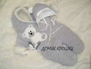 snow suit infant and more...sale
