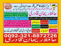 Online istikhara center for solutions of your every problems