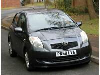 Toyota Yaris 1.4 Diesel 5 Doors, £30 road tax, 2x former keepers, Mot Feb 2022