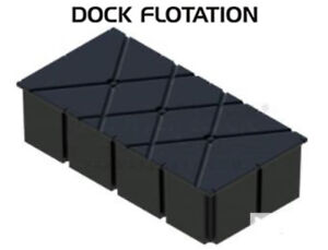 "POLYETHYLENE DOCK FLOAT 24"" X 48"" X 12"" (DOCK HARDWARE)"