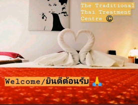 Mai ThaiMassages