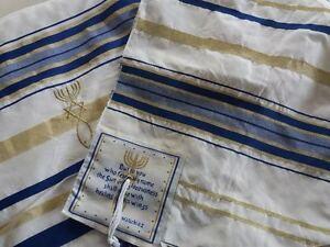 BIG Messianic Tallit Prayer Shawl BLUE & Gold Bag Christian From Holy Land Talit