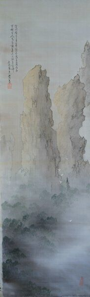 Antique Japan Sansui landscape painting Zen art 1900 water color