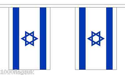Israel Polyester Flag Bunting - 3m long with 10 Flags
