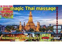 Magic Thai massage brings some Bangkok to Essex