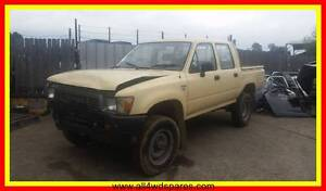 WRECKING 1990 Toyota Hilux dual cab - SUITS 1991 - 1997 | A1364 Revesby Bankstown Area Preview