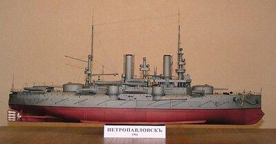 Modelik 08/02 - Schlachtschiff  Petropawlowsk mit Lasercutteilen 1:200
